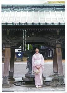 P31絹紅梅(菊唐草)