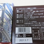 IMG_0223-2