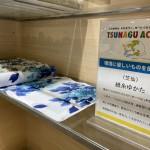 IMG_8415.JPG横浜髙島屋紙糸